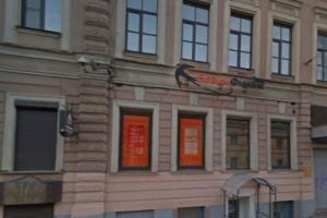 ЦБ отозвал лицензию у петербургского банка «Прайм финанс». Недостача превысила 268 млн рублей, руководство заподозрили в нарушении закона
