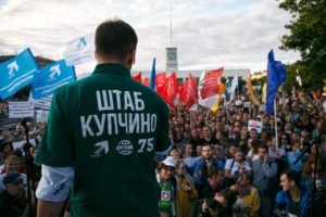 «Мы должны быть вместе — какая разница, какая партия»: как тысячи петербуржцев протестовали против нарушений на муниципальных выборах