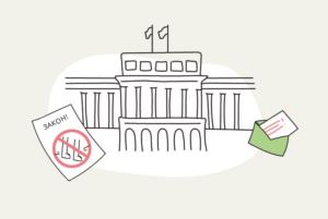 Как устроена петербургская политика и зачем нам сотни чиновников и депутатов? Ответы на главные вопросы об управлении городом