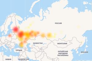 В работе «Тинькофф-банка» в Петербурге и других городах произошел сбой