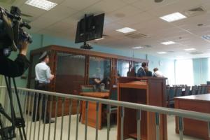 Суд признал виновными двух фигурантов дела об убийстве старейшей работницы Мариинского театра