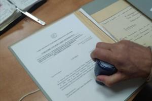 Союз писателей Петербурга выдал справку о том, что Борис Стругацкий — писатель. Ее требовал комитет по культуре для установки мемориальной доски