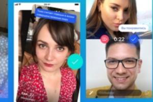 «ВКонтакте» тестирует собственный сервис знакомств Lovina, обнаружили пользователи