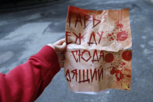 Петербургские активисты принесли к ИКМО листовки с надписью «Оставь надежду всяк сюда входящий»