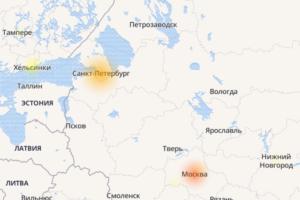 В работе Instagram в Петербурге произошел сбой. У большинства пользователей соцсети проблемы с ее загрузкой
