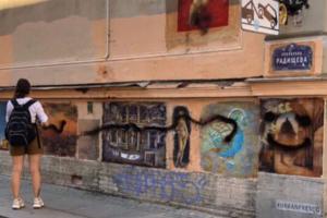 Уличные фрески на Радищева разрисовали черной краской
