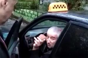 Петербуржцы жалуются на таксиста, который требует несколько тысяч рублей за поездку из аэропорта до центра. Что известно о ситуации и как еще водители обманывают туристов