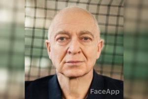 Мы изменили возраст известных петербуржцев в FaceApp. Угадайте, кто на фото