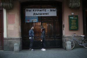Петербургские рестораторы с Рубинштейна предложили создать фонд для охраны улицы и установки урн