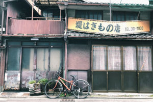 Петербурженки, которые часто путешествуют в Японию, — о жизни в Токио, местной кухне и традиции кланяться