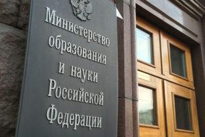 Что российские ученые говорят о рекомендациях Минобрнауки по ужесточению контактов с иностранцами. И как приказ объясняют в ведомстве