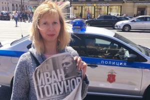 В Петербурге кандидатка в мундепы обвинила полицейского в избиении — у нее диагностировали ушиб живота. Что об этом известно
