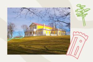 В Стрельне жили великие князья, а теперь находится резиденция президента. Приезжайте гулять по парку с готической башней и осматривать дворец Петра I
