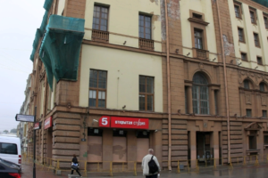 «Пятый канал» подтвердил, что пригласил Теодора Курентзиса в качестве арендатора Дома радио