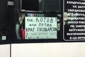 Как активисты пикетировали в центре Петербурга: задержания, сотни полицейских, нарушения на выборах и поддержка политзаключенных