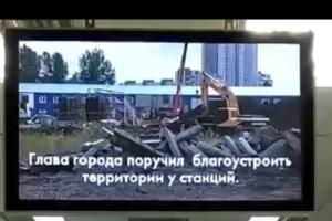 В детских поликлиниках в Петербурге показывают ролики о достижениях Беглова, сообщают очевидцы
