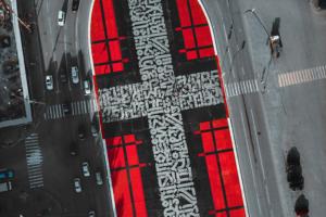 На стрит-арте Покраса Лампаса в Екатеринбурге  уберут очертания креста. Против работы выступали православные активисты
