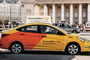 Агрегатор такси «Ситимобил» заработал в Петербурге. Это второй по популярности сервис в Москве