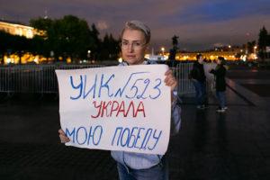 «Это насильный захват власти»: что петербуржцы говорят об итогах голосования на митинге за честные выборы