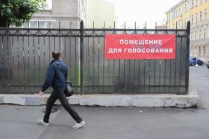 В Петербурге — рекордно низкая явка на выборах. Читатели «Бумаги» рассказывают, почему всё же пошли голосовать