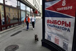 Как получить открепительные для голосования 8 сентября в Петербурге?