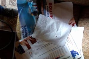 «Наблюдатели Петербурга» рассказали о прошедшем тренинге по фальсификации результатов голосования