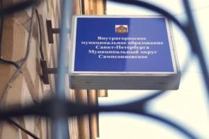 В МО «Сампсониевское» — потасовка с наблюдателями. Председатель якобы требует увезти членов комиссии на время подсчета голосов