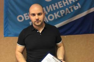 Почему в Петербурге до сих пор не объявили итоги муниципальных выборов? Рассказывает координатор «Объединенных демократов»