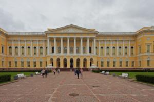 В Русском музее пройдет выставка к 175-летию со дня рождения Репина. Там покажут более 250 работ художника