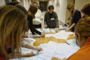 Горизбирком будет требовать отмены итогов выборов в нескольких муниципалитетах