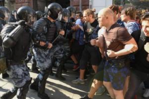 В «московском деле» появилось четыре новых фигуранта. Одного из них подозревают в «удержании» росгвардейца силой