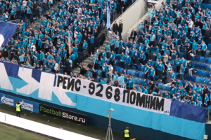 Болельщики «Зенита» во время матча растянули баннер в память о погибших над Синаем. Катастрофа произошла 4 года назад