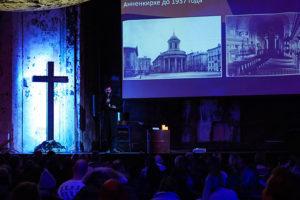 Анненкирхе празднует 240-летие — в храме работали кинотеатр и рок-клуб, а теперь там проводят экскурсии и концерты. Как церковь стала городским пространством