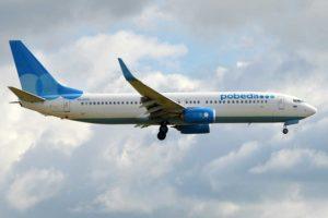 «Победа» повысит цены на рейсы из зарубежных аэропортов примерно на 40 %