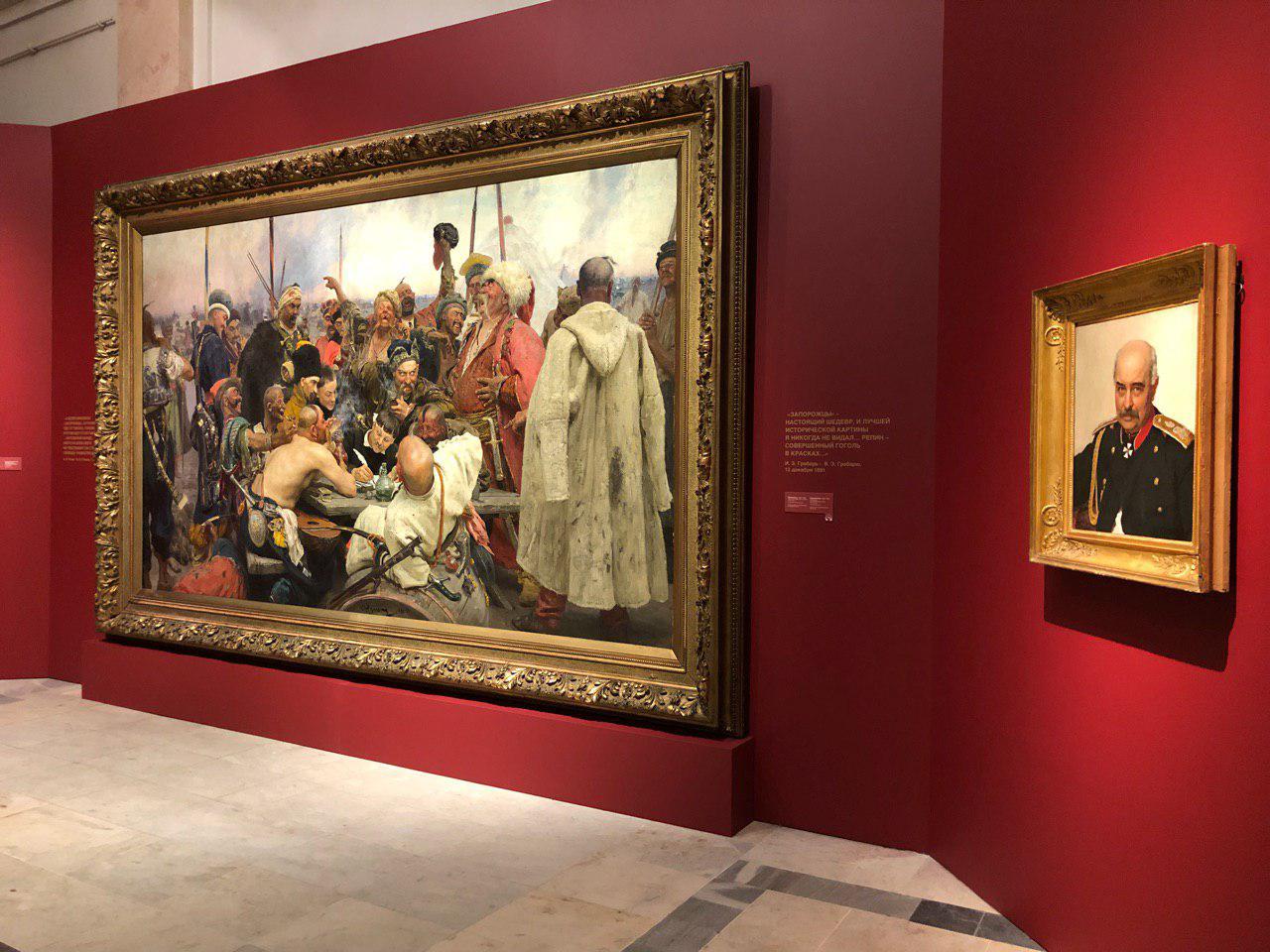 грязь, русский музей экспозиция фото долгосрочный прогноз