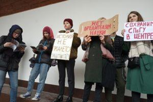 В Екатерингофском парке прошел митинг против переезда СПбГУ