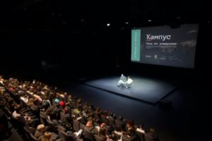 На фестивале «Бумаги» «Кампус» расскажут о втором поколении мигрантов в Петербурге, городских гетто и борьбе с пластиковым загрязнением