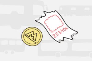Власти Петербурга хотят повысить стоимость жетона до 50 или 60 рублей, — а когда-то он стоил 5. Посмотрите, как изменилась стоимость проезда с 2001 года
