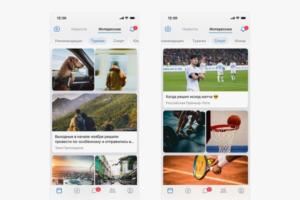 «ВКонтакте» анонсировала изменения в «Умной ленте» и появление дизлайков к комментариям