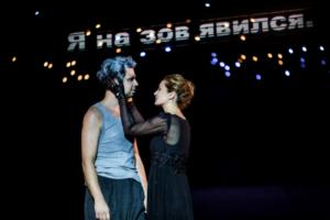В феврале 2020 года в БДТ покажут два спектакля Кирилла Серебренникова — «Маленькие трагедии» и «(М)ученик»