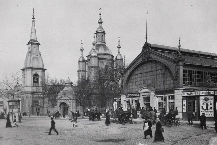andreevskij-rynok-foto-k.-bully-1913-g.jpg