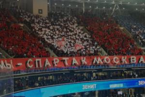 Полиция назвала массовые задержания болельщиков «Спартака» в Петербурге «профилактикой»