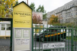 В Москве уже год воюют с «Ночлежкой» — сначала не дали открыть прачечную для бездомных, теперь борются с приютом. Почему петербургский фонд пытаются прогнать из столицы