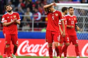 Сборная России сможет выступить на чемпионате мира 2022 года только в нейтральном статусе. Евро-2020 санкции не коснутся