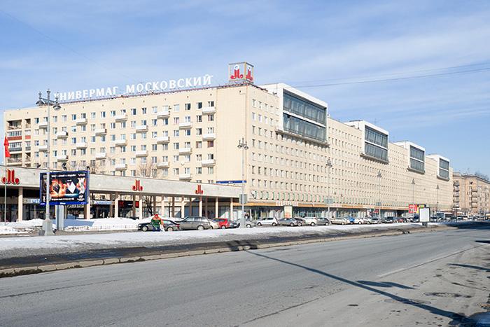 moskovskij-univermag-aleksandr-shepin-fotobank-lori.jpg
