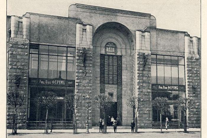 novyj-passazh-1910e.jpg