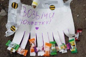 В Ленобласти отравились школьники — они говорят, что им стало плохо после конфет. В родительских чатах и соцсетях уже месяц паникуют из-за слухов о сладостях с наркотиками и снюсом