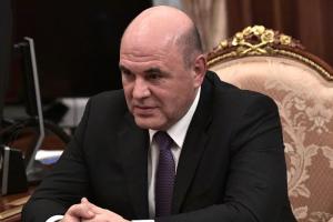 Путин назначил Михаила Мишустина премьер-министром