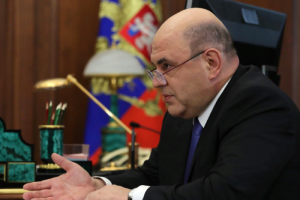 Жена Михаила Мишустина заработала 790 млн рублей за девять лет. ФБК требует объяснить, откуда деньги