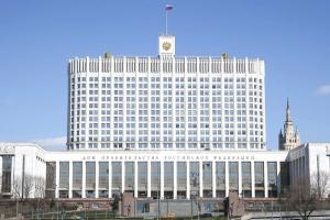 Михаил Мишустин сформировал новое правительство России. Своих постов лишились Мутко и Мединский